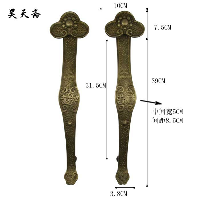 [Haotian vegetarian] bronze copper classical Chinese antique villa courtyard door handle handle good luck майка print bar прибытие марсиан