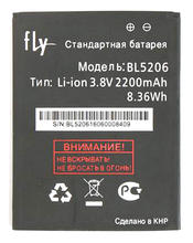 New original High Quality 3.8V 2200mAh BL5206 Battery for  FLY BL5206 mobile phone in stock+ Track Code+ Free shipping