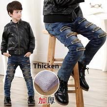 3 4 5 6 7 8 9 10 11 12 AÑOS NIÑOS Jeans para niños ropa de invierno ropa de niños adolescentes pantalones informales para niños pantalones de tela vaquera con agujeros