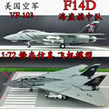Brand New 1/72 Scale Airpane Model Toys USA  F-14 Tomcat Fighter ABS Plane Model Toy For Gift/Collection/Kids