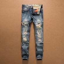 NEW ARRIVAL Fashion Mens Holes Distressed Biker Jeans Seaming Vintage Wash Brand Straight Cut Up Denim Pants for Men