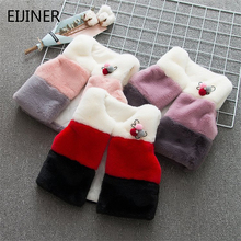 Baby Girl Winter Clothes Faux Fur Baby Girls Vest Coats Warm Fleece Baby Girl Waistcoat Babs Jacket Outerwear Baby Girl Clothing cheap Outerwear Coats Solid Fits true to size take your normal size Cotton 231132556 Cotton Fleece V-Neck girls winter coat