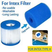 Пенопластовый фильтр для бассейна, губка Intex типа H, многоразовые моющиеся Biofoam, очиститель для бассейна, пенопластовые фильтровальные тампоны, аксессуары для плавания