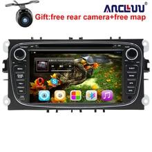 Android 6,0 Quad core 2 Din 7 «dvd-плеер автомобиля для FORD/FOCUS 2/MONDEO/S-MAX /подключения 2008 2009 2010 2011 Штатная автомобиля gps радио