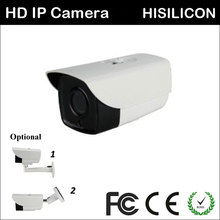 #LBW90S500 H.265/ H.264 HISILICON 5.0MP Infrared Night Vision Weatherproof Waterproof IP66 BuIlet CCTV IP Digital Camera
