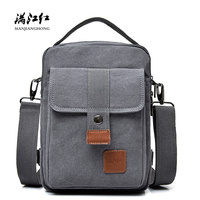 New Fashion Canvas Shoulder Bag Men Multi functional Leisure Men Messenger Bag Crossbody Casual Sling Bag Men Male Handbag 1398