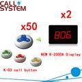 Garçom Campainha de Chamada Do Sistema Com Display Colorido Botão de Chamada À Prova D' Água E Um Bom Design (2 display + 50 botão de chamada)