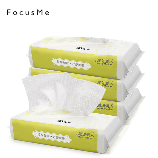 50pcs Cleansing Cotton Disposable Towel Soft Face Tissue Cleansing Towel Makeup Remover Cotton Pad Wipes Free Shipping
