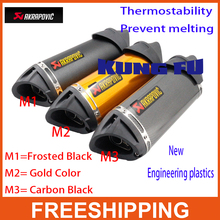 Modified akrapovic Exhaust escape moto silencer 100cc 125cc 150cc gy6 scooter motorcycle cbr jog rsz dirt pit bike accessories