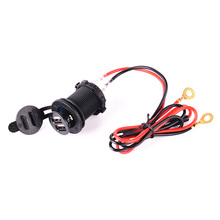 Buy 12V 5V USB Socket Splitter Power Outlet Port Charger With 60cm line For Car Auto Motorcycle Truck Boat Marine directly from merchant!