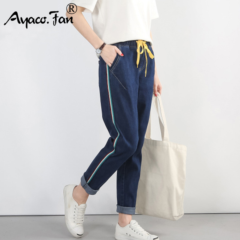 Plus Size 5XL 2019 Autumn New Blue Harem Pants Vintage Elastic High Waist Jeans Womens Full Length Pants Loose Cowboy Pants