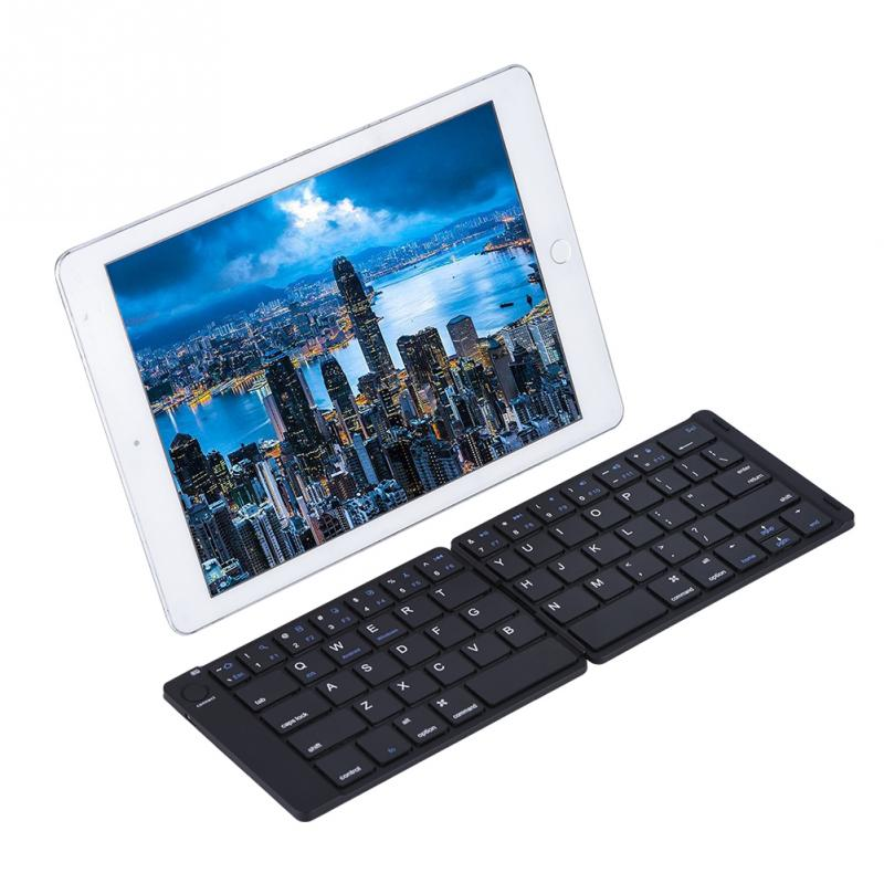 Foldable Bluetooth Wireless Keyboard with Rechargable Portable Leather for IOS/Android/Windows/iPad