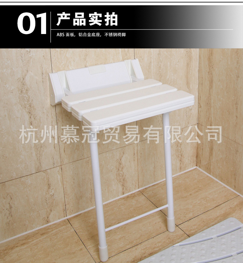 ABS+Aluminium+Stainless Steel Bathroom Furniture Wall Mounted Chair ...