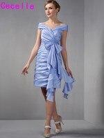 Short Knee Length Sheath Lavender Off Shoulder Mother Of Bride Dresses Informal Ruched Vintage Taffeta Wedding