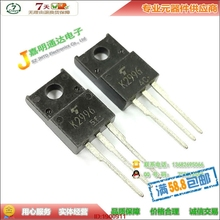 2SK2996 K2996  TO-220F
