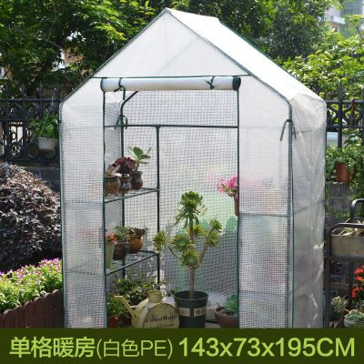 plant Greenhouse greenhouses Protect the greenhouse & canopy ...