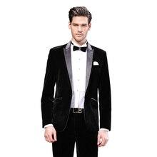 DARO Men's Wedding Suit Jackets Slim Tuxedo Fashion Formal Costumes Business Dress Blazer Without Pants DARO8825