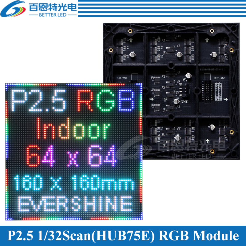 160*160mm 64*64 Pixels 1/32 Scan 3in1 RGB P2.5 Indoor Full Color LED Display Module