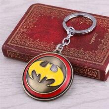 Batman Round Key Chain (3 Colors)