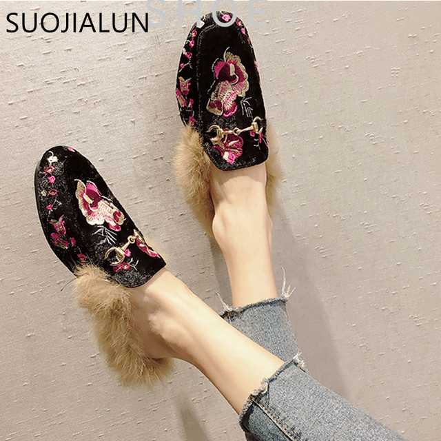 SUOJIALUN Women Slip On Mule Shoes Women Flat Casual Shoes Ladies Flat Slippers Plush Indoor Outdoor Slipper Embroider Shoes