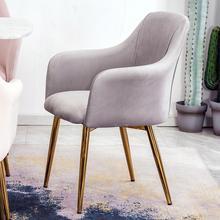 Нордический обеденный стул Сетка Красный Кофе Чай магазин стул Макияж стул для маникюра кованого железа дом спальня стул