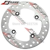For Honda CRM250 XLR250 XL250 CR250 XR250 Motorcycle rear brake disc Motorcycle accessories