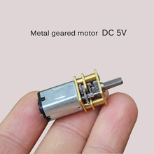 DC3V-6V N20 Miniature Geared Motor DC Motor Pure Steel Metal Gear Reduction45 RPM