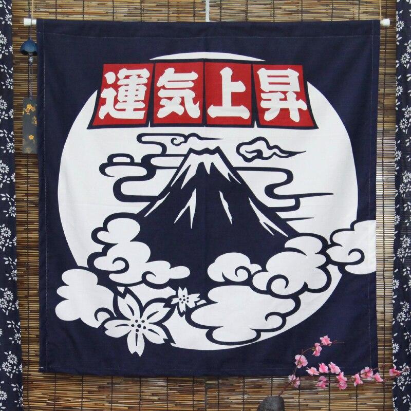 Nice Rideaux Japonais Fuji cabine d'essayage feng shui salon cuisine rideau simple paquet mail