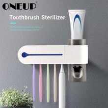 ONEUP Антибактериальный Ультрафиолетовый держатель для зубных щеток стерилизатор автоматический диспенсер для зубной пасты соковыжималка набор аксессуаров для ванной комнаты
