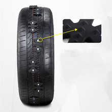 1 шт., зимняя Автомобильная безопасность, аварийная противоскользящая шина, цепь для снега, для автомобиля, внедорожника, внедорожника, грузовика, безопасность вождения, нескользящая