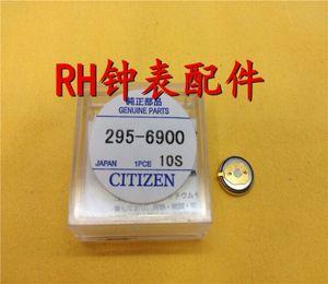 Image 2 - 1 sztuk/partia 295 69 295 6900 nowy CTL920F Solar cell watch akumulator/szybka wysyłka