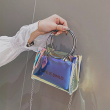 Ladies Bags Fashion Jelly Square Shoulder Messenger HandBag