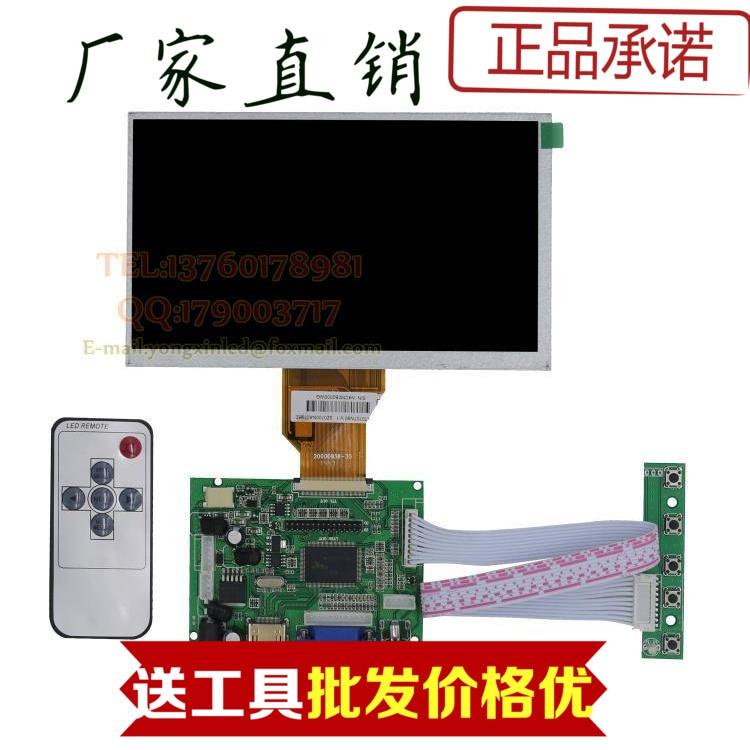 7 inch 8-inch LCD screen 50PIN common Innolux AT070TN90 / 92/94 modified car driver board HDMI Projector