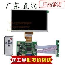 Cheaper 7 inch 8-inch LCD screen 50PIN common Innolux AT070TN90 / 92/94 modified car driver board HDMI Projector