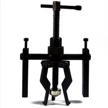 Fine-quality  Tool 3-jaw Inner Bearing Puller Gear Extractor Heavy Duty Automotive Machine Tool Kit