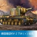 World War II  1/35Proportion  Germany seized KV-2 754 (R) tank Assembly model Toys