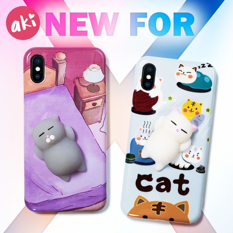 cover iphone 8 squishy