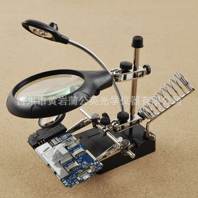 Factory Direct Mg16129-c With Led Lamp With Plug Repair Work Desktop Magnifying Glass