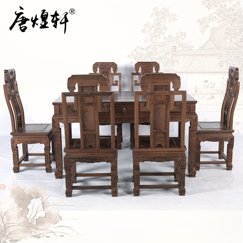 Mahogany Furniture, Solid Wood Table And Chair Combination Wooden Chinese Antique Chair Table Is A Table And Six Chairs Special