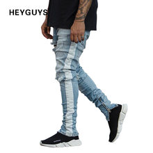 HEYGUYS new fashion pants men skinny jeans Men streetwear ripped jeans for man Fitted Bottoms zipper hip hop jeans homme denim(China)
