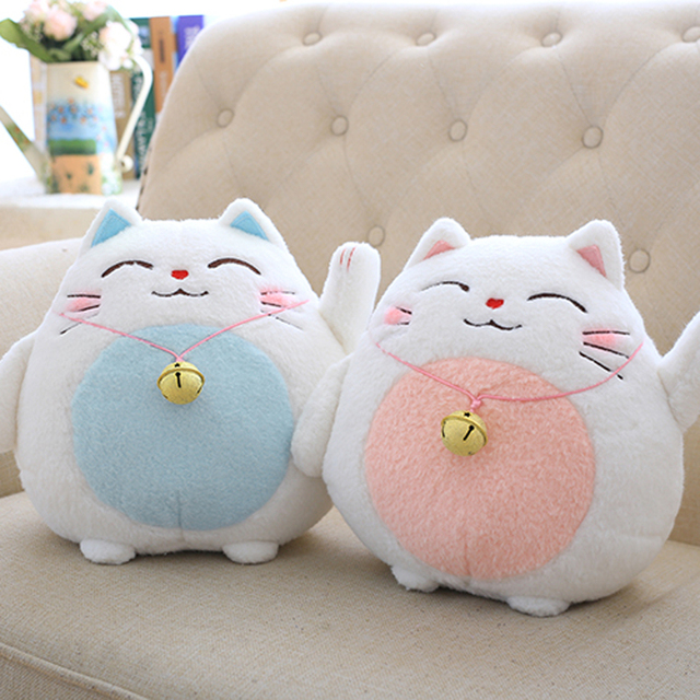 Nooer Lucky Cat Doll Kawaii Cat Stuffed Plush Toy With Bamboo