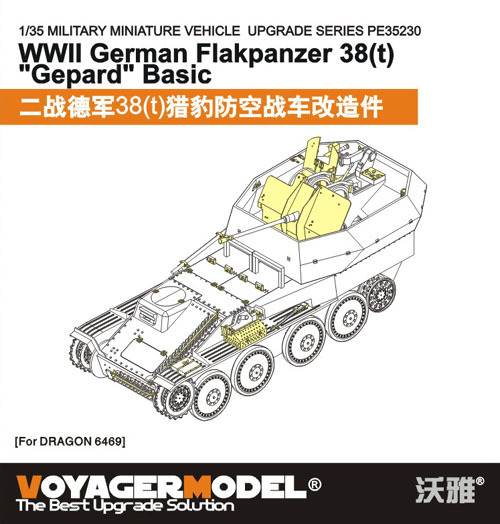 KNL HOBBY Voyager Model PE35230 World War II German 38 (t) Jaguar air defense chariot foundation transformation etched pieces