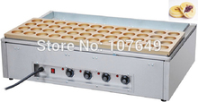 Hot Sale 48pcs Commericial Use 220v Electric Copper Obanyaki Machine