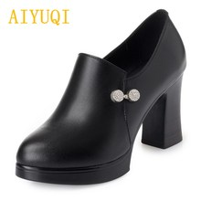 AIYUQI 2019 autumn new genuine leather women dress shoes, stylish sexy office high-heeled sparkling party shoes