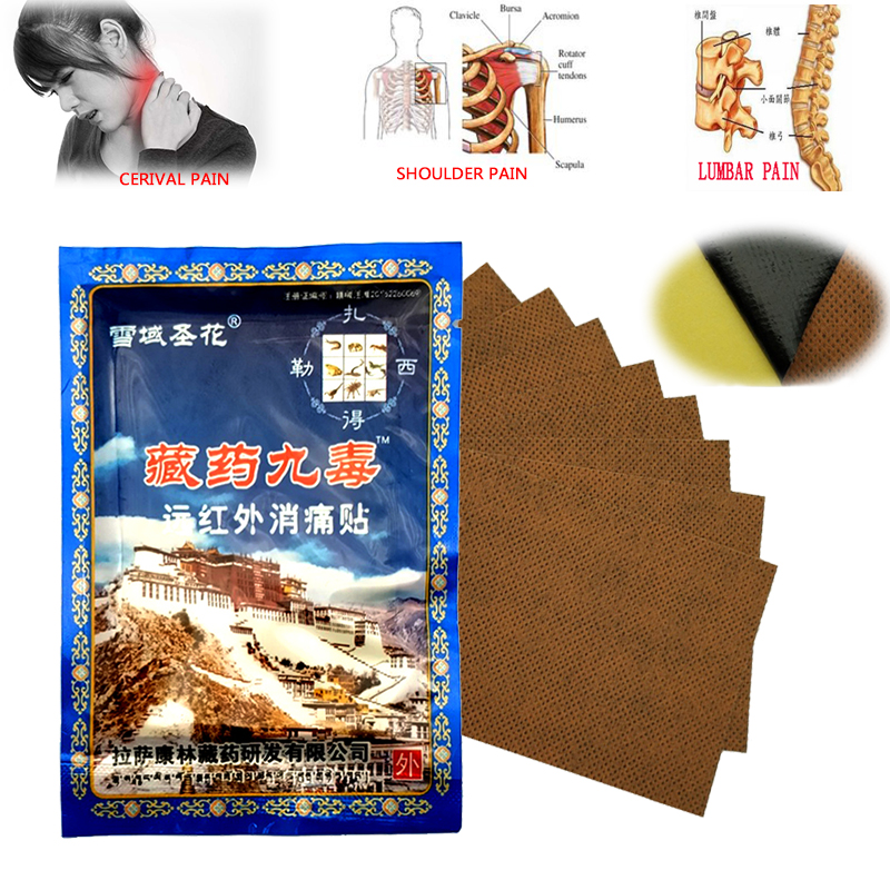8pcs Chinese Tibetan Medicine Pain Relief Patch Analgesic Plasters Treat Cervical Back Pain Lumbar Disc Herniation Joint Pain