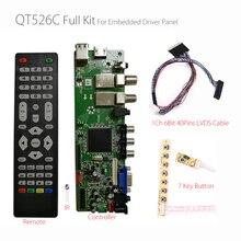 QT526C V1.3サポートデジタル信号DVB S2/T2/c atvユニバーサルlcdドライバボードデュアルusbロシアt。s512.69と1ch 6bit 40ピン