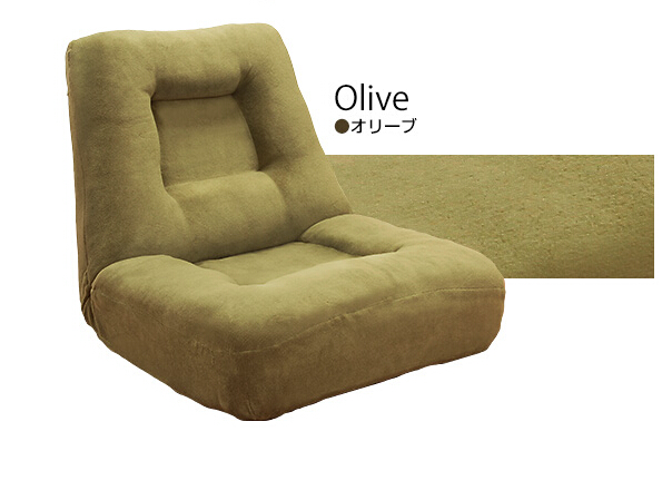 Online Buy Wholesale Foldable Floor Chair From China