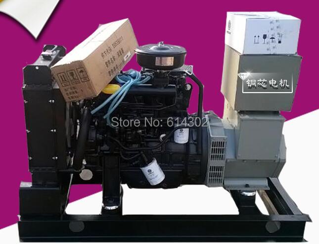 3 phase diesel genset 20kw/25kva diesel generator with ZH2110D diesel engine and brushless alternator