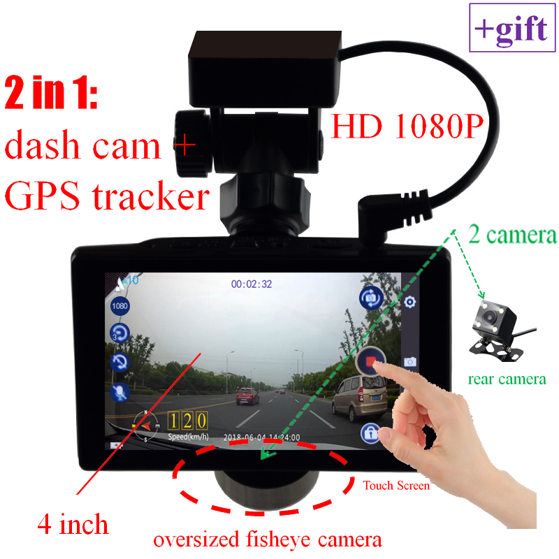 2 in 1 Car DVR 1080P 4 inch Dual Cameras GPS posioning GPS Tracker G-sensor Night vision touch screen dash cam free shipping