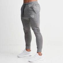 Gray Jogging Pants Striped Running Pants Men Sport Pencil Pants Men Cotton Soft Bodybuilding Joggers Gym Trousers Running Tights(China)